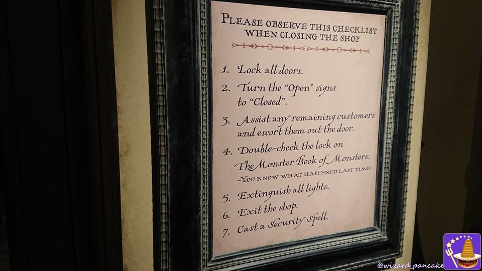 【隠れスポット】怪物的な怪物の本とダービシュ&バングズの閉店チェックリスト♪(USJ魔法界ホグズミード村)魔法使いパンケーキマン・ダンブルドア