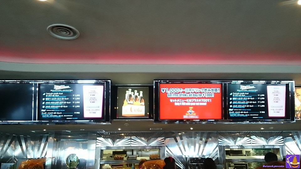 USJでドリンク フリー キャンペーン!赤色リストバンド1,000円でソフトドリンク飲み放題!熱い仮装に♪三本の箒も利用可能♪魔法使いパンケーキマン・ダンブルドア