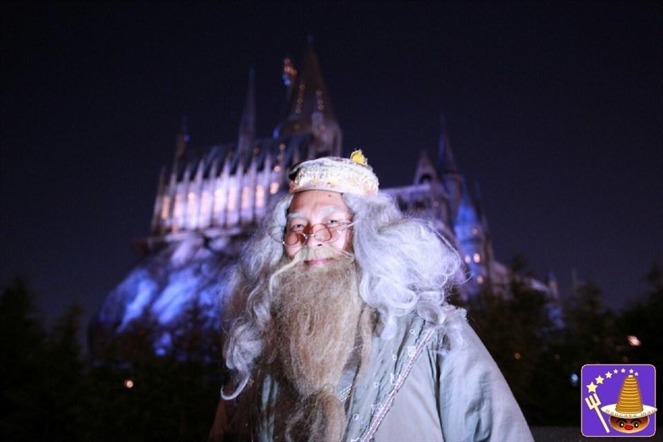 2016/1/1 AM2:00集合♪USJ魔法界でハリポタ仲間と遊んだ時の話じゃ パンケーキマン ダンブルドア