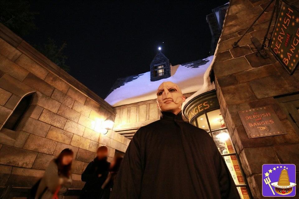 2016/1/1 恐怖の闇の帝王 ヴォルデモート現る!USJ魔法界でハリポタ仲間と遊んだ時の話じゃ パンケーキマン ダンブルドア