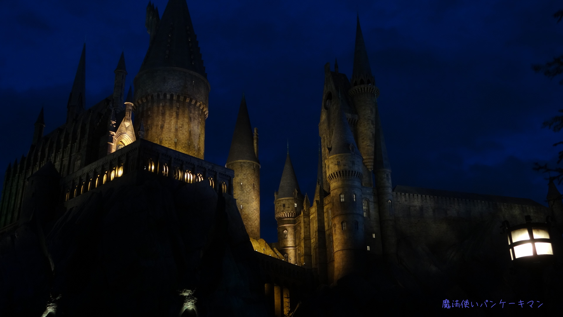 特別ライトアップのホグワーツ城(ハリポタUSJ)魔法使いパンケーキマン