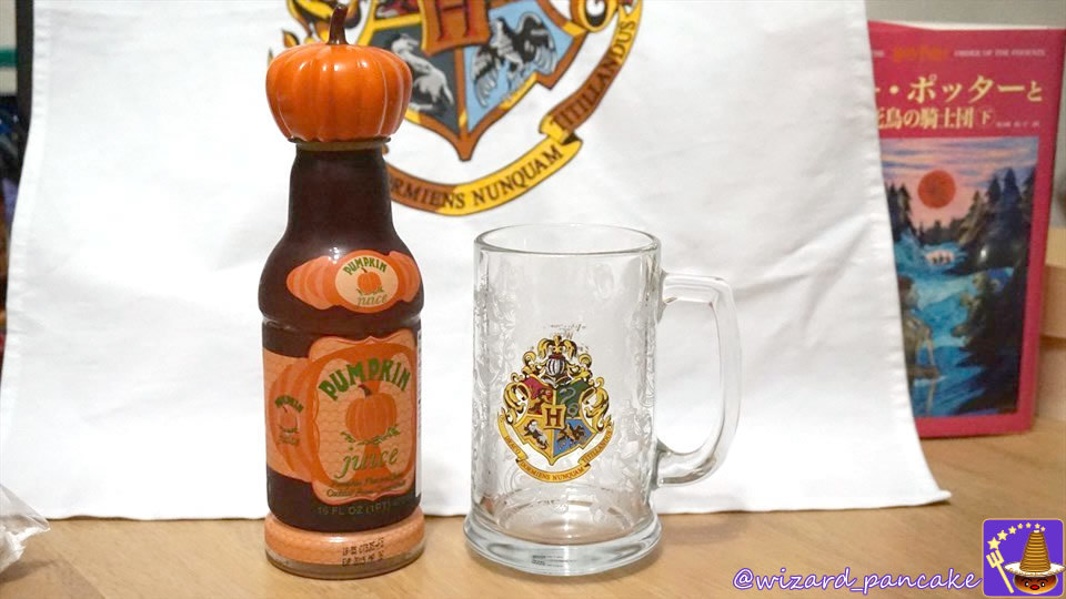 かぼちゃジュースを魔法界で(USJハリポタ)魔法使いパンケーキマン