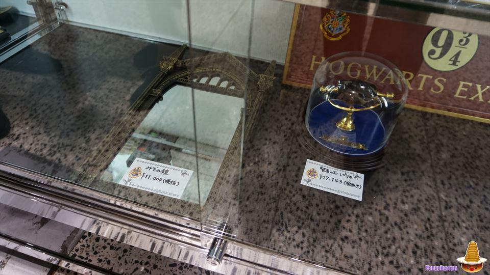 ポタコレ なんばマルイ(大阪/難波) 魔法使いパンケーキマン