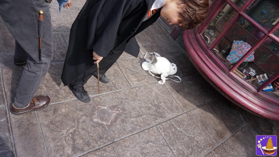 魔法の杖スポット ワンド・マジック/マジカルワンド USJハリポタ魔法界 魔法使いパンケーキマンダンブルドア
