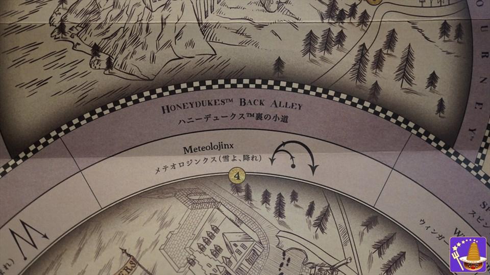 2.マジカルワンド(魔法の杖)を手に入れよう!オリバンダー杖店へ(ワンド・マジック)(USJ魔法界)魔法使いパンケーキマン ダンブルドア