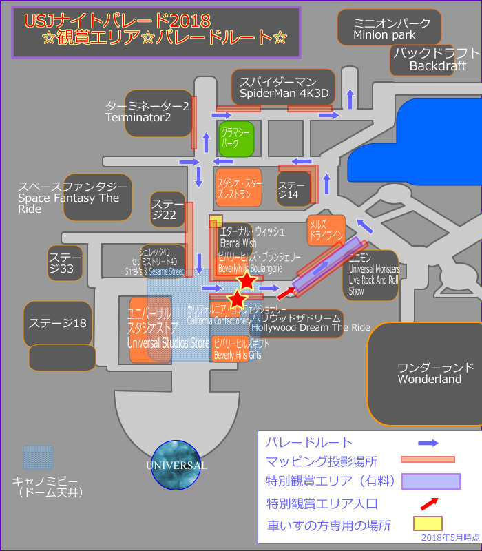 USJ全体マップナイトパレード用6拡大用-4.jpg