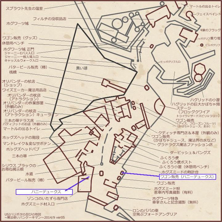 hari-map-hani1.jpg