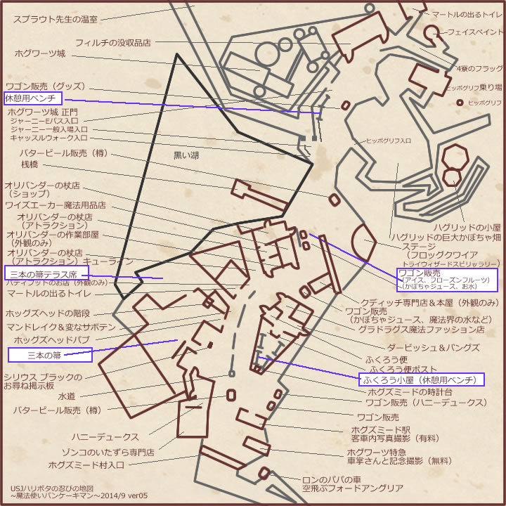 魔法使いパンケーキマンの忍びの地図(フローリアン・フォーテスキュー・アイスクリームパーラーのアイスクリーム)