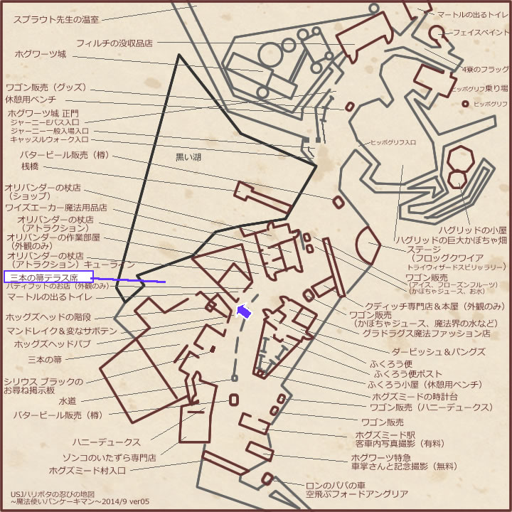 hari-map-tera1.jpg