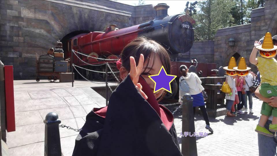 ホグワーツエクスプレスと新入生の魔女!魔法使いパンケーキマン