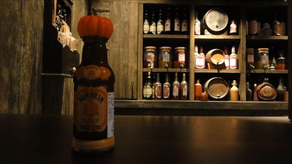 バタービル&フローズンバタービール、かぼちゃジュース(USJ)魔法使いパンケーキマン